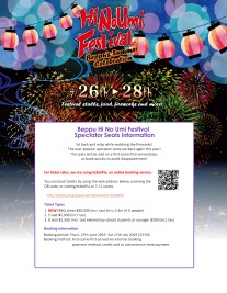 HiNoMatsuri English ticket info